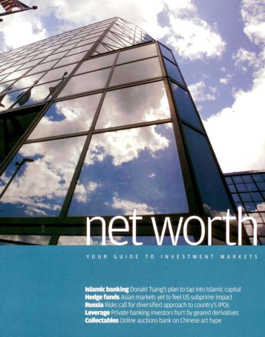 net-worth-cover-big